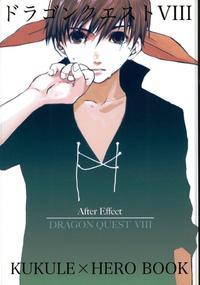 [FMD (Karin)] After Effect (Dragon Quest VIII)