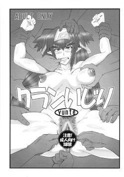 macros frontier hentai klan