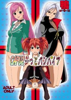 Free Hentai Doujinshi Gallery: Capu 2 To Vampire(Kokoa and Moka x Tsukune) Rosario