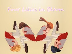 Free Hentai Misc Gallery: Four Lilies in Bloom