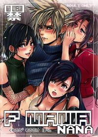 (C90) [Nattou Mania (Sakura Shouji)] FMANIA NANA (Final Fantasy VII)