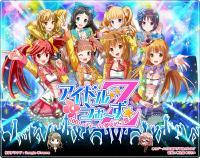 [DMM.com] Idol Wars Z (part 2)