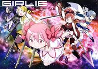 (C89) [GADGET (A-10, Ore to Umi, GOMOS)] GIRLIE:EX02 (Puella Magi Madoka Magica)