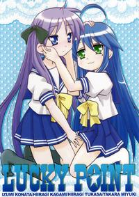 (SC36) [Tougall Kai (Kairakuen Umeka)] LUCKY POINT (Lucky Star) [English] [Wings of Yuri & Hunter Nightblood]