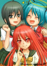 [Shounen Byoukan (Kanno Izuka)] Dengeki Special 2 (Bokusatsu Tenshi Dokuro-chan, Kino no Tabi, Shakugan no Shana) [Digital]