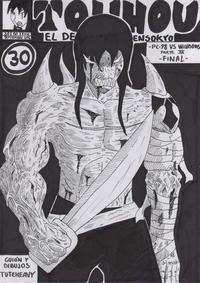 Touhou - El demonio de Gensokyo - Capitulo 30: Pc-98 vs Windows. Parte 12: Final - Por Tuteheavy (Español NON-H)