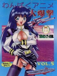 (C51) [Studio PAL (Nanno Koto)] Wanpaku Anime 5 Daibakugeki (Martian Successor Nadesico, Neon Genesis Evangelion)