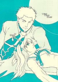 (Tsukiyomi no Utage 4) [S_size (Risunosuri)] Trick Trick Chair (Fate/stay night)