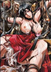 Free Hentai Doujinshi Gallery: Aother Mission (Ada Wong/Resident Evil doujin ...