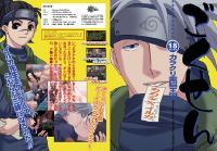 [Karakuri Dennou Kingdom] Gokusen (Naruto)