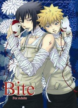 Free Hentai Doujinshi Gallery: Bite (NARUTO) [Sasuke X Naruto] YAOI -ENG-