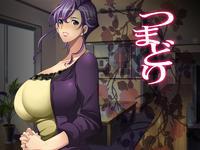 Free Hentai Game CG Set Gallery: [Youkai Tamanokoshi (CHIRO)] Tsumadori