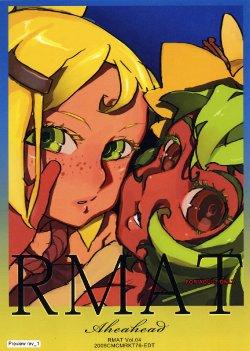 Free Hentai Doujinshi Gallery: [AHEAHEAD] RMAT Vol. 04 - Vous connaissez Wakfu? (Wakfu)