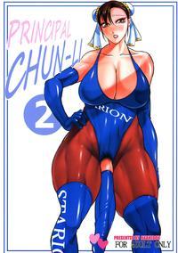 (Futaket 12) [Akane Shuuhei Dou (Akane Shuuhei, Zoya)] PRINCIPAL CHUN-LI 2 (Street Fighter)