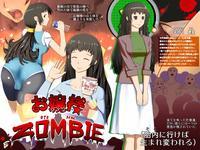 [Fusuido (Terai Daikichi)] Ojou-sama Zombie
