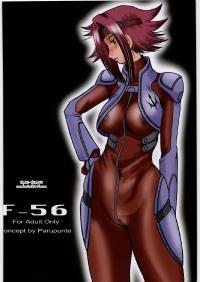 (C72) [Parupunte (Fukada Takushi)] F-56 (Code Geass) [Russian] [Witcher000] [Incomplete]