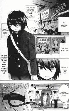 Free Hentai Manga Gallery: [Psycocko] Henshitsu-kei Shoujo | Perverted Girl (COMIC Unreal 2007-08) [English]