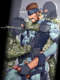 Metal Gear Solid, Super Smash Bros Brawl : Solid Snake ...