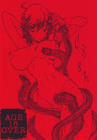 (COMIC1☆2) [iconoclast (B-MARY)] C.Z.O.K (Kenkou Zenrakei Suieibu Umisho)