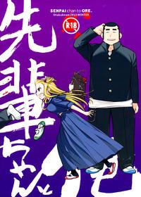 (C85) [Otaku Beam (Ootsuka Mahiro)] Senpai-chan to Ore. [English] =Tigoris Translates=