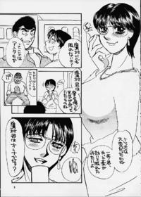 Sasuga shoukai kusanagi yuhgi shinozaki rei