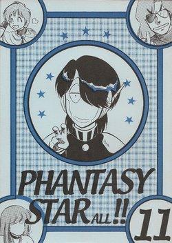 (C58) [Manga Doukou-kai (Tominaga Akiko)] PHANTASY STAR ALL!! 11 (Phantasy Star series)