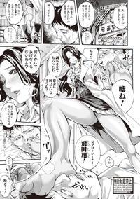 [Brother Pierrot] Asekkaki no Tenshi-tachi Ch. 1-8 [Digital]