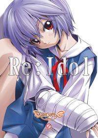 [DiGiEL (Yoshinaga Eikichi)] Re:Idol (Neon Genesis Evangelion) [Digital]