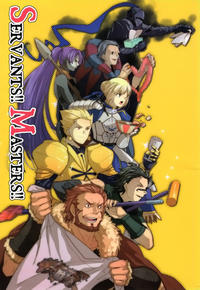 [Shokakuya (Ato, pinki)] SERVANTS!! MASTERS!! (Fate/Zero) [Chinese]