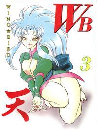 [Jingai Makyou Club (Wing Bird)] WB 3 Ten no Hon (Cutey Honey, Tenchi Muyo, Darkstalkers)