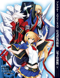 BlazBlue: Chronophantasma Material Collection Vol. 5 (Digital)
