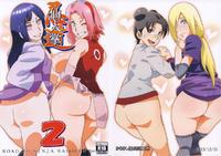 (C85) [Karakishi Youhei-dan Shinga (Sahara Wataru, Sentarou)] Saboten Nindou 2 (Naruto) [Portuguese-BR] [VGB] [Colorized] [Incomplete]