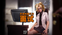 Free Hentai Western Gallery [Firolian] Mercy's Third Audition [Chinese]  【GGHF漢化組】