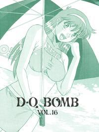 (C79) [COMPLEX (Dynamite Kantou)] D.Q. Bomb Vol. 16 (Future GPX Cyber Formula)