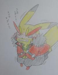 [Enbuoo] おきがえピカチュウの我慢(♂) (Pokémon)