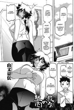 [Sanbun Kyoden] Daniku no Oshie (COMIC HOTMiLK Koime Vol. 3) [Spanish] [Ero-Ecchi Scanlation] [Digital]