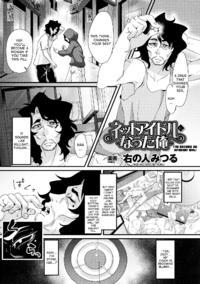 Free Hentai Manga Gallery [Migi no Hito Mitsuru] Net Idol ni Natta Ore | I've Become an Internet Idol! (2D Comic Magazine Seitenkan Shita Ore ga Chikan Sarete Mesuiki Zecchou! Vol. 1) [English] [desudesu] [Digital]