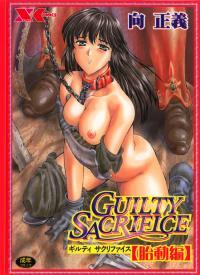 [Mukai Masayoshi] Guilty Sacrifice [Taidouhen]