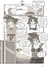 [Hoshiko Kayo] Rite of Passage (Dragon Ball Z) [Ongoing]