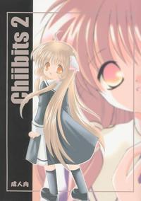 [LoveLess (Sawatari Yuuka)] Chiibits 2 (Chobits) [English] [HMP]