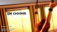 SM Diary | SM 다이어리 (honey select) [Korean]