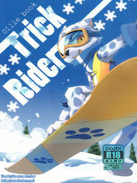 (Kemoket 2) [Harugoya (Harusuke)] Trick Rider (Pop'n Music)[Spanish] [Avatar-kun]