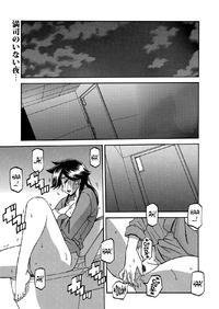 [Sanbun Kyoden] Gekkakou no Ori | The Tuberose's Cage Ch. 15 (Web Manga Bangaichi Vol. 10) [English] [N04h]
