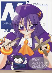 [Kieyza cmp (Kieyza)] N-plus #6 (Melty Blood)