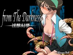 Free Hentai Game CG Set Gallery: [Ringer Bell] From the Darkness ~Injuu Genmu~