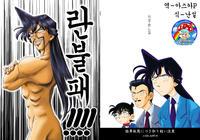 (C57) [JUST-K (Gekkoji)] Ran Fuhai!!!! | 란불패!!!! (Detective Conan) [Korean] [팀☆데레마스]