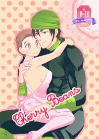(Sekai Bishoku Hakken! 10) [Hoshizora Pine (Yadokari)] Cherry Beans (Toriko) [Sample]
