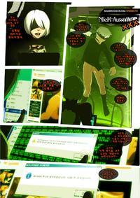 Free Hentai Western Gallery [Sillygirl] NieR: Automata XXX | 니어 : 오토마타 XXX (NieR: Automata) [Korean]