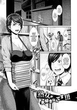 [gonza] Jukujo ga Daisuki nan desu!!! (Kaa-san to Sex ni Oboreru) [English] [Harasho Project]
