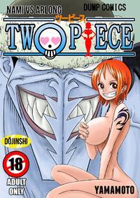 [Yamamoto] Two Piece - Nami vs Arlong (One Piece) [Chinese] [不專業翻譯請看] [Digital]